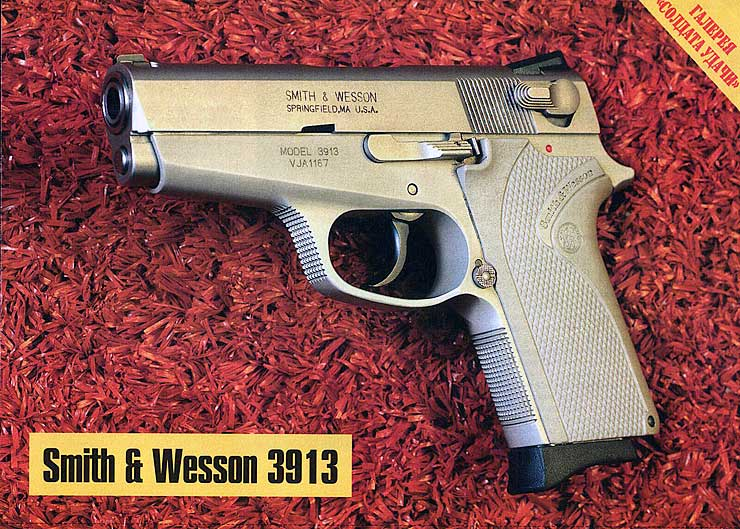 Smith & Wesson 3913